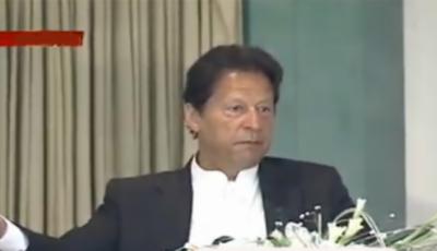 آزاد کشمیر میں 12 لاکھ خاندانوں کو ہیلتھ انشورنس ملے گی: وزیراعظم عمران خان