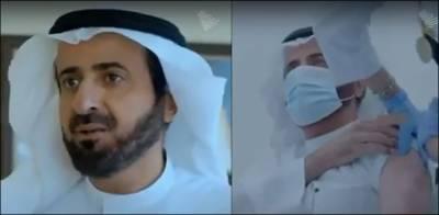 کرونا وائرس ویکسین مکمل طور پر محفوظ ہے: سعودی وزیر صحت