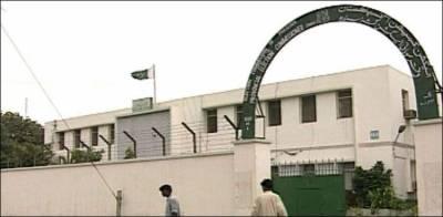 الیکشن کمیشن سندھ میں متعدد افسران اور ملازمین برطرف
