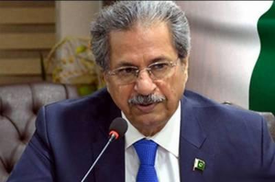 قومی تعلیمی پالیسی کی تشکیل کیلئے کام کا آغازکردیا: شفقت محمود