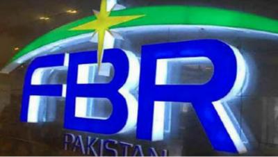 فیڈرل بورڈ آف ریونیو نے پنجاب فوڈ اتھارٹی کا ود ہولڈنگ ٹیکس آڈ ٹ شروع کردیا