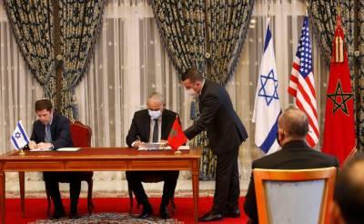 مراکش نے بھی اسرائیل کو باقاعدہ تسلیم کر لیا