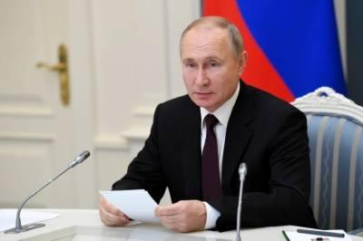 پیوٹن نے سابقہ صدور کو سزا سے مستثنی قرار دینے کے بل پر دستخط کر دیئے