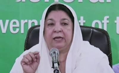 ڈاکٹریاسمین راشدکی زیر صدارت پنجاب ہیلتھ انشی ایٹوز مینجمنٹ کمپنی کے اجلاس کا انعقاد