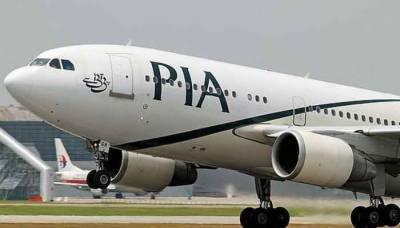 برطانیہ سے پاکستان آنے والوں پر سفری پابندیوں میں نرمی