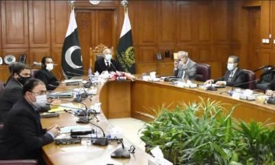 چیف جسٹس پاکستان جسٹس گلزار احمد کی سربراہی میں قومی عدالتی پالیسی کمیٹی کا اجلاس