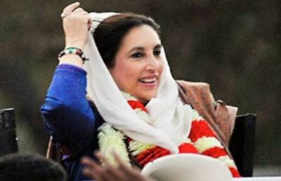 بینظیر بھٹو کی برسی تقریب لیاقت باغ راولپنڈی میں منعقد ہو گی