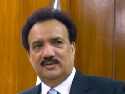 سینیٹر رحمان ملک نے محترمہ بینظیر بھٹو شہید کی برسی کے موقع پر خصوصی پرواز کا مطالبہ کردیا۔
