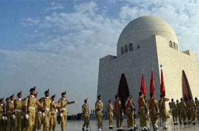 بانی پاکستان کا یوم پیدائش،مزار قائد پر گارڈز تبدیلی کی پروقار تقریب