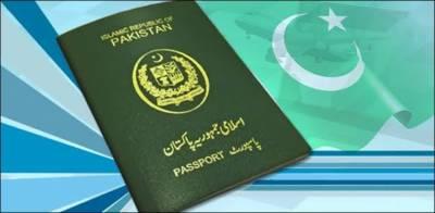 پاسپورٹ سے متعلق تاریخی فیصلہ