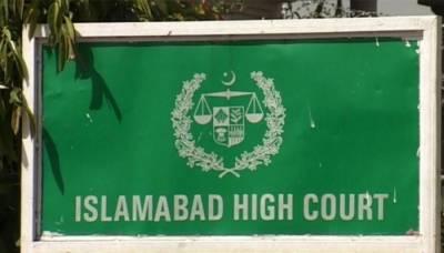 اسلام آباد ہائیکورٹ کا وفاقی حکومت کو لوکل گورنمنٹ فنڈ قائم کرنے کا حکم