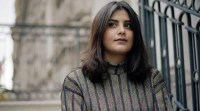سعودی حکومت کیخلاف ورغلانے کے الزام میں خاتون کو 5 سال 8 ماہ قید