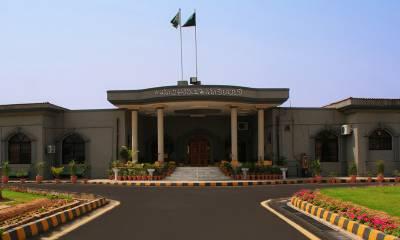 اسلام آباد ہائیکورٹ : زمینیں خالی کرانے کاآپریشن روکنے کی استدعا مسترد