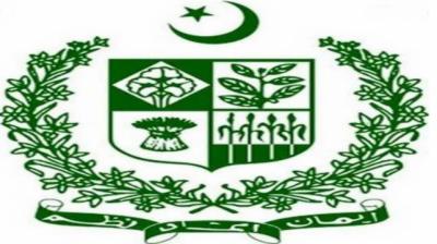 محکمہ خزانہ پنجاب نے راوی ریور ڈویلپمنٹ اتھارٹی کو 5ارب روپے جاری کر دئیے