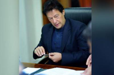 کابینہ نے اسلام آباد میں اسپیشل ٹیکنالوجی زون قائم کرنے کیلئے 120 ایکڑ زمین مختص کرنے کی اجازت دے دی