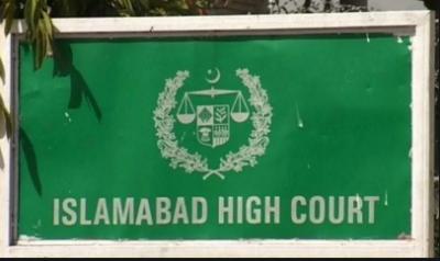 چیف جسٹس اسلام آباد ہائیکورٹ نے دونوں ججز سے حلف لیا