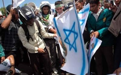 انڈونیشیا اسرائیل سے تعلقات استوار کرنے کا سوچ بھی نہیں سکتا۔ انڈونیشین پارلیمان