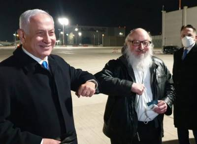 سابق اسرائیلی جاسوس کا اسرائیل میں پرتپاک استقبال