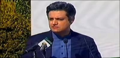 ملک میں صنعتی پیداوار بڑھانے کے لیے اقدامات جاری ہیں: حماد اظہر