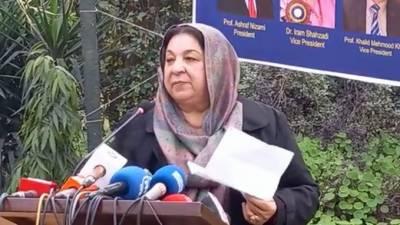 صوبائی وزیر صحت کی زیرصدارت جنوبی پنجاب کی عوام کیلئے صحت کے شعبہ میں اقدامات بارے اجلاس
