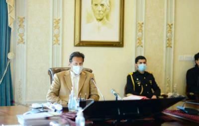 وزیراعظم کی اسمگلنگ میں ملوث عناصر کیخلاف سخت اقدامات کی ہدایت