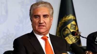 حزب اختلاف کے اتحاد کا بیانیہ عوام کی دلچسپی کھوچکا ہے:وزیر خارجہ