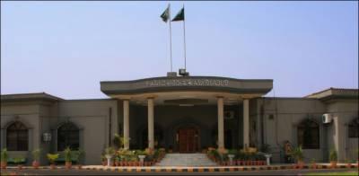 اسلام آباد ہائیکورٹ نے جبری مشقت سے متعلق کمیشن قائم کردیا