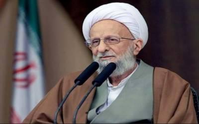 ایرانی مذہبی رہنما آیت اللہ محمد تقی انتقال کر گئے