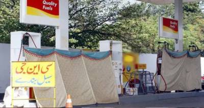 آئندہ ہفتے بھی سندھ بھر میں سی این جی اسٹیشنز تین روز بند رہیں گے