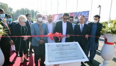 برطانوی کار کمپنی ایم جی پاکستان میں لانچ کر دی گئی