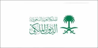 سعودی شاہی خاندان کے شہزادے خالد بن فیصل رضائے الہی سے انتقال کرگئے