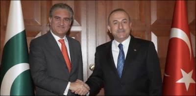 ترک وزیر خارجہ اگلے ہفتے پاکستان پہنچیں گے