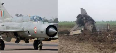 بھارتی ریاست راجستھان میں لڑاکا طیارہ مگ 21گر کر تباہ