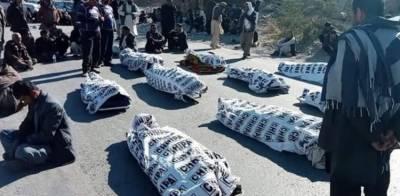سانحہ مچھ: افغان حکومت کی 7 میتوں کی بطور افغان شہری شناخت