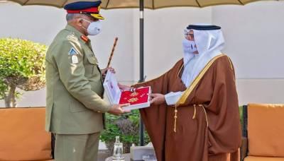آرمی چیف جنرل قمر جاوید باجوہ کو 'بحرین آرڈر' سے نوازا گیا