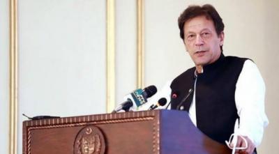 پاکستان میں پہلی اسپیشل ٹیکنالوجی زونز اتھارٹی قائم, اتھارٹی کے بورڈ آف گورنرز کے سربراہ وزیر اعظم عمران خان خود ہوں گے