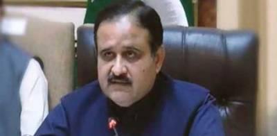 پنجاب حکومت کا عوام کیلئے سروس ڈیلیوری بہتر بنانے پربڑا فیصلہ