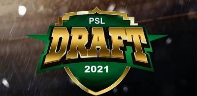 پی ایس ایل چھٹےایڈیشن کی پلیئر ڈرافٹنگ آج لاہور میں ہوگی