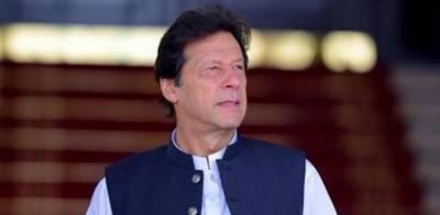"""""""ٹیکس دہندگان پاکستان کے محسن ہیں"""" ،وزیراعظم"""