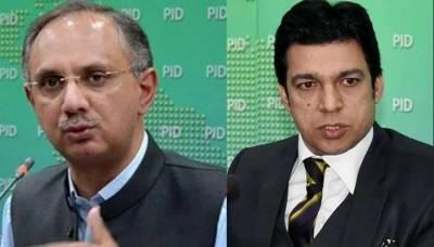 بجلی کے بریک ڈاون:ن لیگ کا عمر ایوب، فیصل واوڈا کے استعفوں کا مطالبہ، قرارداد پنجاب اسمبلی میں جمع