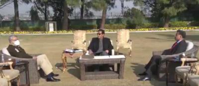 آرمی چیف کی وزیراعظم سے ملاقات، ملک کی مجموعی سیکیورٹی صورتحال پر بات چیت