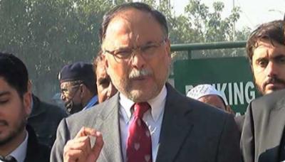 شہزاد اکبر کے الزامات جھوٹ کا پلندہ ہے، احسن اقبال