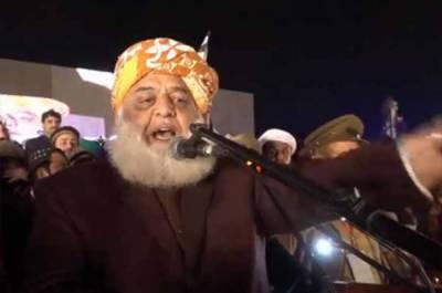 ہم نے فیصلہ کن جنگ لڑنی ہے:مولانا فضل الرحمان کا اعلان