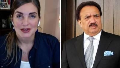 اسلام آباد ہائیکورٹ میں رحمن ملک اور سنتھیا رچی کے مقدمات واپس لینے کی درخواستیں منظور