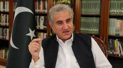 برطانوی پارلیمنٹیرینز نے مقبوضہ کشمیر سے متعلق بھارت کے جھوٹے دعوئوں کی قلعی کھول دی۔ شاہ محمود قریشی