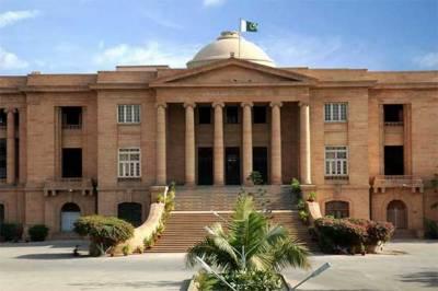 سندھ جزائر کیس:اٹارنی جنرل اور دیگرفریقین سے 21جنوری کو طلب