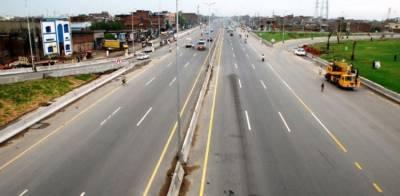 وزیراعظم آج شیخوپورہ تا گوجرانوالہ دورویہ سڑک کا سنگ بنیاد رکھیں گے