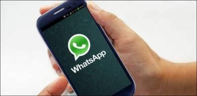 واٹس ایپ کا پرائیویسی پالیسی میں تبدیلی مؤخر کرنے کا فیصلہ درست قرار