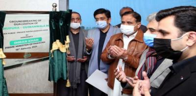 وزیراعلیٰ پنجاب نے شیخوپورہ سے گوجرانوالہ دو رویہ شاہراہ منصوبوں کا سنگ بنیاد رکھا