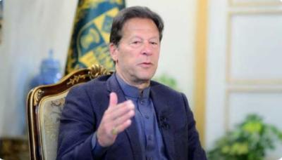 پاکستان بھارتی مذموم عزائم کو بے نقاب کرتا رہے گا،عمران خان